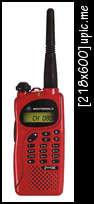 วิทยุสื่อสาร MOTOROLA รุ่น COMMANDER 80 CH