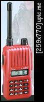 วิทยุสื่อสาร ICOM รุ่น IC-80FX