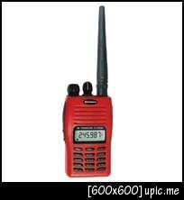 วิทยุสื่อสาร SPENDER TC-245HA