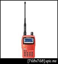 วิทยุสื่อสาร SPENDER รุ่น FM DTV 25