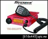 วิทยุสื่อสาร SPENDER รุ่น TM-581DTV By TC GROUP