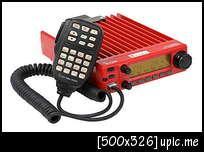 วิทยุสื่อสาร ICOM รุ่น IC-2100FX