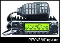 วิทยุสื่อสาร ICOM รุ่น IC-2200-T