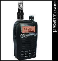วิทยุสื่อสาร SPENDER รุ่น TC-FI 14