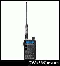 วิทยุสื่อสาร SPENDER รุ่น DI-14