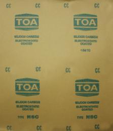กระดาษทรายขัดแห้ง NSCS MS #600