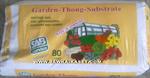ดินเพาะกล้า Garden Thong-Substrate