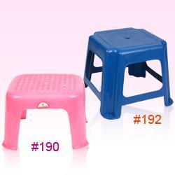 เก้าอี้เหลี่ยมจัตุรัสเตี้ย 190, 192