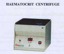 เครื่องปั่นเลือด Haematocrit Centrifuge
