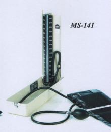 เครื่องวัดความดันโลหิต ABN Precision MS-141