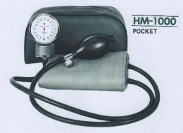 เครื่องวัดความดันโลหิต Aneroid Sphygmomanometers 20-300