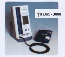 เครื่องวัดความดันโลหิต Digital Blood pressure monitor