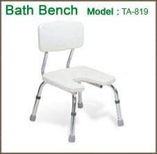 เก้าอี้อาบน้ำ TA-819