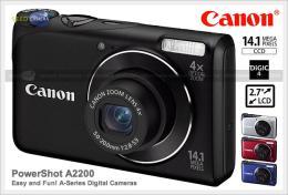 กล้องดิจิตอล Canon Powershot A2200