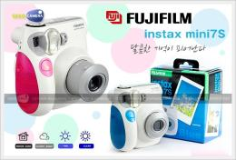 กล้องดิจิตอล Fuji Instax Mini 7s