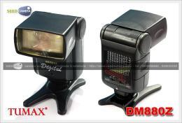 แฟลช Tumax DA880Z Digital Auto Flash