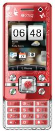 โทรศัพท์มือถือ ZYQ รุ่น Q2602 Slide