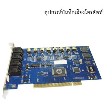 อุปกรณ์ลดสัญญาณรบกวน GLI001