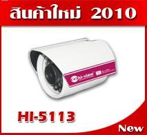 กล้องวงจรปิด HV-5113