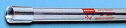 ท่อร้อยสายไฟฟ้า UL 1242