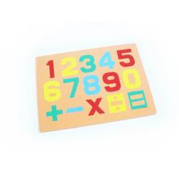อักษรตัวเลข ED-02