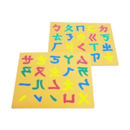 อักษรภาษาจีน ED-04