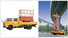 เครื่องยกสูง Vehicle Carrying Scissor Lifts