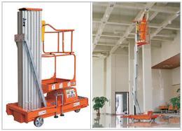 เครื่องยกสูง Mobile Aluminium Work Platform