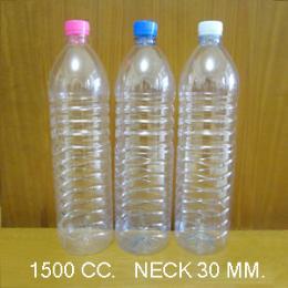 ขวดน้ำดื่มใส ขนาด 1500 ซีซี.