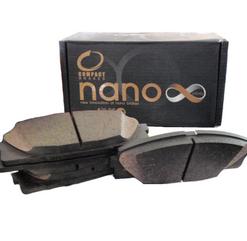 เบรค Compact Nano Infinity Brake
