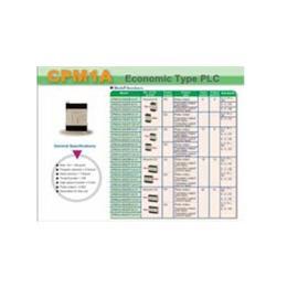 อุปกรณ์ควบคุมอัตโนมัติ CPM1A