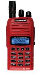 วิทยุสื่อสาร Sender SD-990H