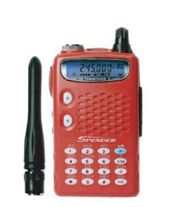 วิทยุสื่อสาร SPENDER TC-245H