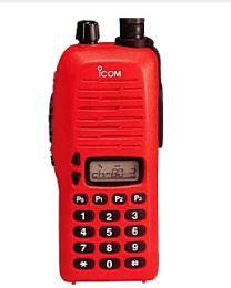 วิทยุสื่อสาร ICOM IC- 3FGX