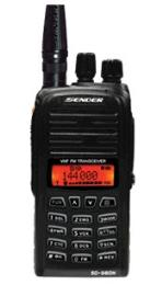 วิทยุสื่อสาร Sender SD-980H