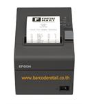 Epson TM-T82 ออกแบบให้ติดตั้งได้ง่าย สะดวกต่อการใช้งานและการบำรุงรักษ