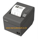 Epson TM T82II ออกแบบให้ติดตั้งได้ง่าย สะดวกต่อการใช้งานและการบำรุงรักษา พิมพ์ระบบเทอร์มอล