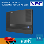โครงตู้เมนหลัก ของตู้สาขาโทรศัพท์ NEC รุ่น SL1000 ขนาด 3 สายนอก 8 สายใน ตู้สาขา IP4WW-1632M-A KSU
