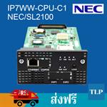 CPU ใส่ในโครงตู้ Main Processor Board ตู้สาขา NEC PABX PBX Telephone IP7WW-CPU-C1 NEC/SL2100