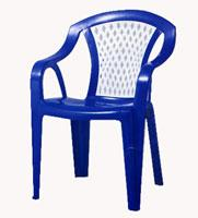 เก้าอี้พลาสติก รุ่น CH - 52