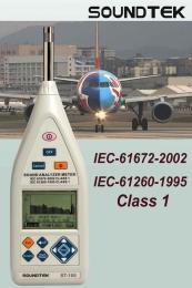 เครื่องวัดเสียง รุ่น ST-105