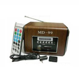ลำโพง Mobile speaker MD-99