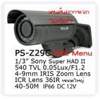 กล้องวงจรปิด PS-Z29C