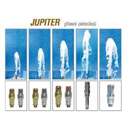 หัวน้ำพุ Jupiter จูปีเตอร์ (ฟองเบียร์)