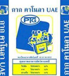 อาหารสัตว์ คาโนลา P37%