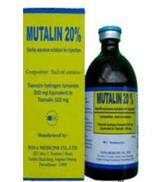 ยาปฏิชีวนะมูทาลิน 20%