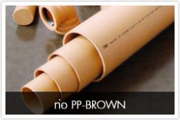ท่อ PP-BROWN