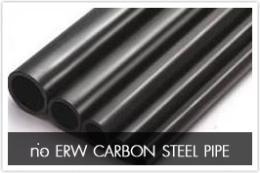 ท่อ ERW CARBON STEEL PIPE