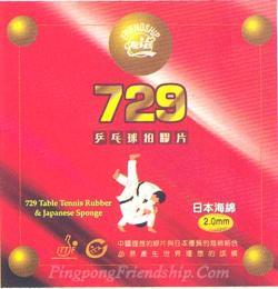 ยางปิงปอง 729 (Soft Japanese Sponge)