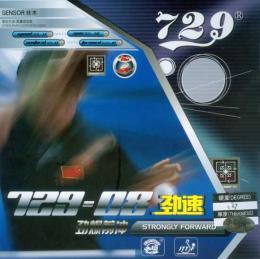 ยางปิงปอง 729 - 08